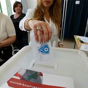الإنتخابات وفق الستين