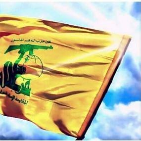 أول رد رسمي من حزب الله على عودة الحريري
