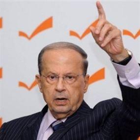 عون: هل يريدني حزب الله وفرنجية فعلاً رئيساً للجمهورية؟