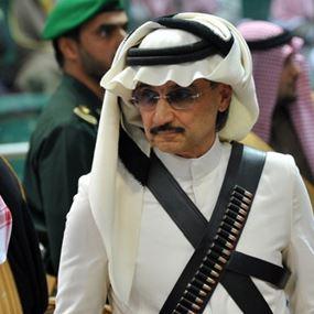 مسؤول سعودي يكشف: هذا سبب اعتقال الوليد بن طلال