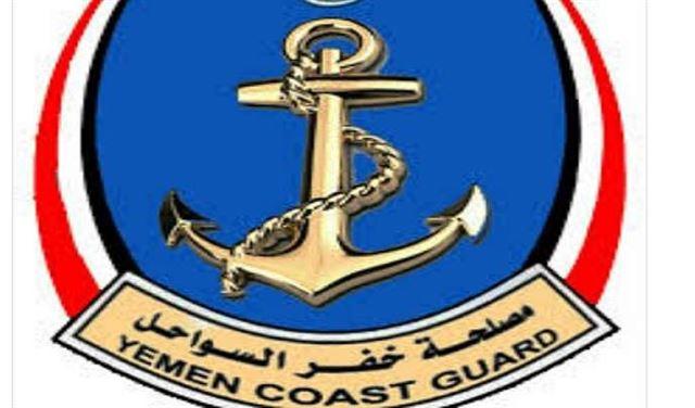 الحوثيون يعلنون عن ضبط 3 سفن لدخولها المياه الإقليمية