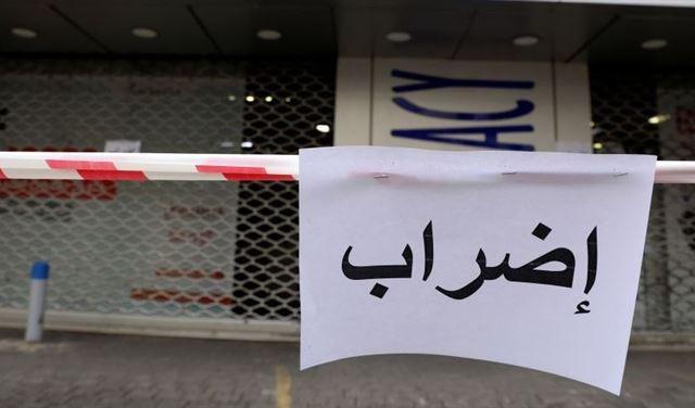 43 صيدلية تعلن الإضراب في هذا التاريخ