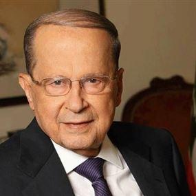 عون: التمديد لمجلس النواب دوس على الدستور