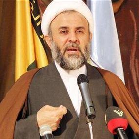 """قاووق:لن تستطيع أميركا أن تغيّر موقف """"حزب الله"""""""