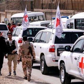 الصليب الأحمر الدولي يطالب بإيصال المساعدات لعفرين