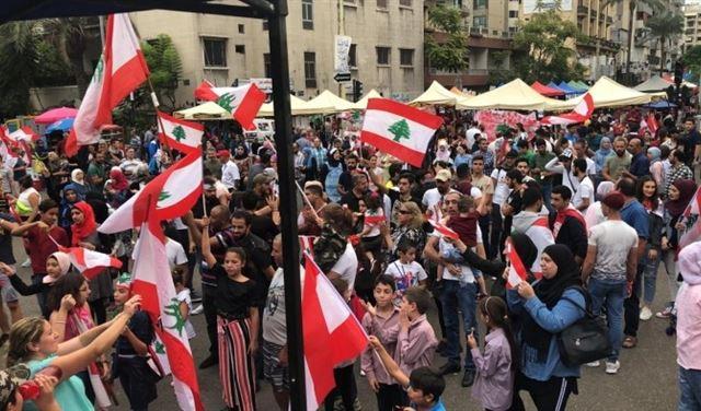 حراك صيدا: غدًا اضراب عام