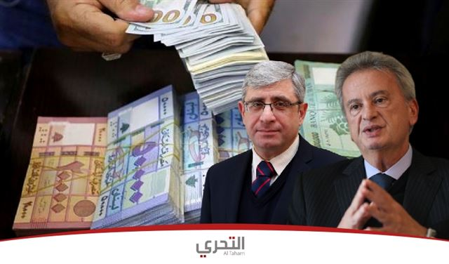 بين المجذوب وسلامة: الدولار الطازج لدعم القطاع التربوي على طريق