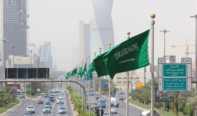 الإسرائيليون غير مرحب بهم في السعودية