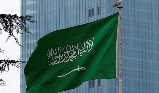 ترويج موادّ مخدّرة في السعودية