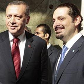 الحريري يبلغ أردوغان موقفه الثابت