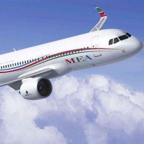 """ماذا حصل على طائرة الـ """"MEA"""" المتجهة إلى القاهرة؟"""