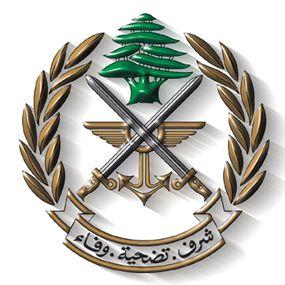 بيان صادر عن عن قيادة الجيش فيما خص الجامعة اللبنانية في الحدث اليوم