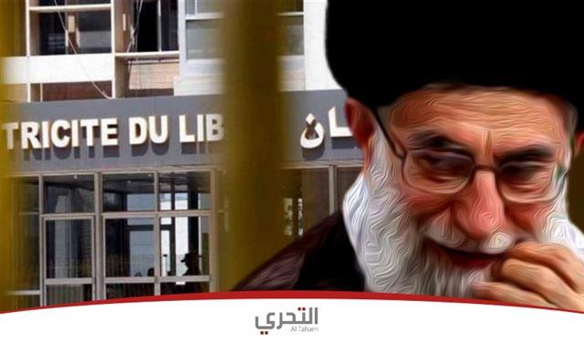 عيون الولي الفقيه على كهرباء لبنان: بين بديهيات العيش الكريم، الهدر في النفط العراقي والطموحات الإيرانية