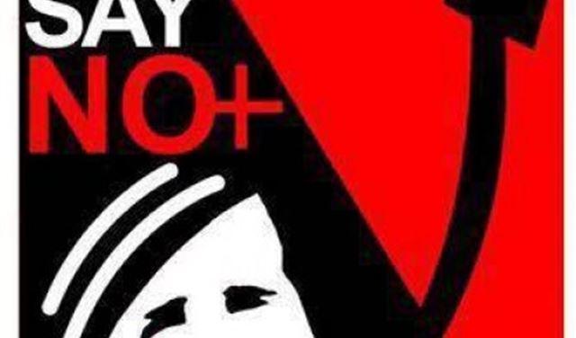 """الاعتداء على  مراسل قناة سعودي ٢٤ وقل لا للعنف """" تستنكر"""