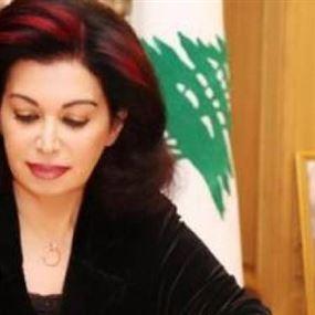 نازك الحريري تكشف حقيقة بيع قصور فقرا وقريطم والناعمة