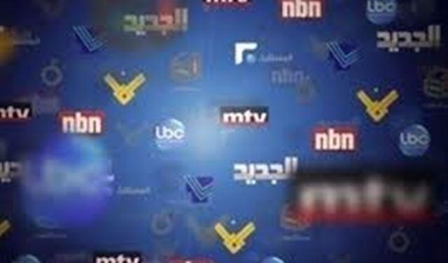 مقدمات نشرات الأخبار المسائية ليوم السبت