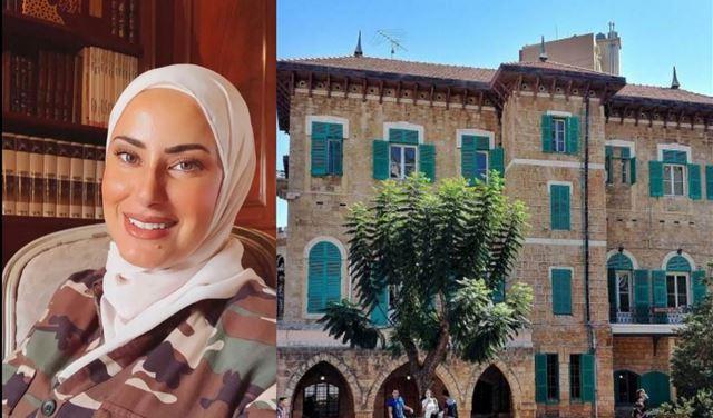 تمييز وإقصاء مهني: ممنوع الحجاب لأساتذة الليسيه التابعة لـ