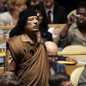 الإعدام رميا بالرصاص لعطية القذافي