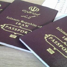 قرار جديد للمشنوق بالنسبة للإيرانيين