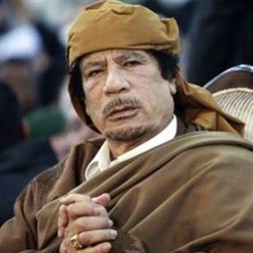 القذّافي حيّ وسيعود بجيشه ليحرر ليبيا!