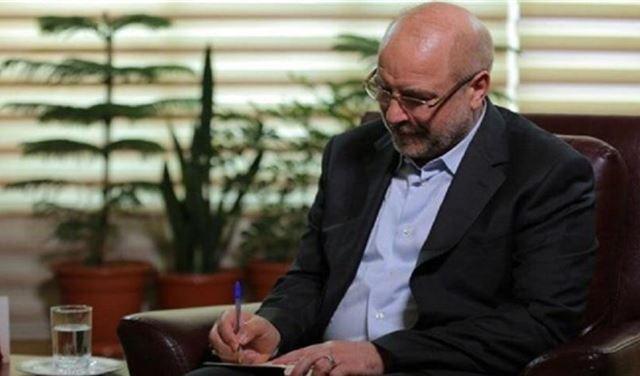 رئيس البرلمان الإيراني يرد على ترمب بآية قرآنية