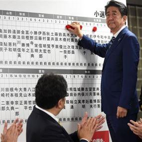 الحزب الحاكم يتصدر انتخابات اليابان