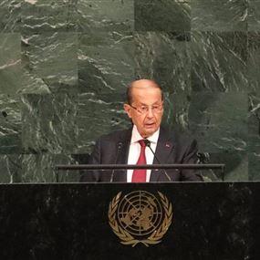 عون من الامم المتحدة: حرب سوريا حمّلت لبنان فوق قدرته!