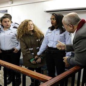 إسرائيل تحاكم عهد التميمي في جلسات مغلقة