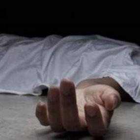 نقل جثة شابة من برج حمود الى مستشفى بعبدا