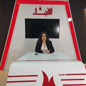 """ريما خداج تطلق """"حوار مع الأنباء"""" في تجربة جديدة ومميزة"""