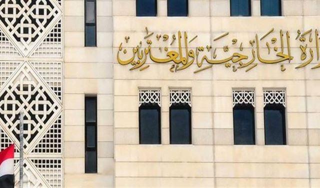 سوريا ترد على تصريحات ترمب حول الجولان