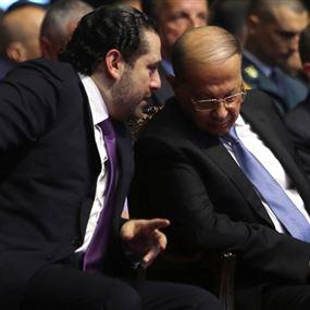 هذا ما دار بين عون والحريري عن توزير