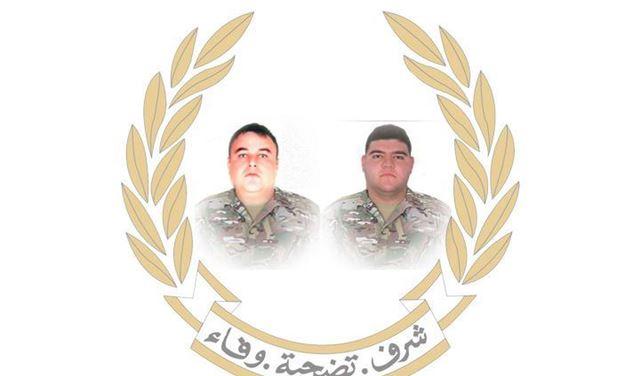 قيادة الجيش تنعي الشهيدين شيا وطي