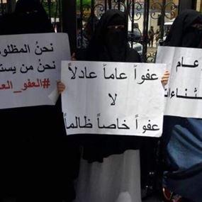 اعتصام لأهالي الموقوفين الإسلاميين وسط بيروت