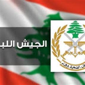 الجيش : سقوط صاروخ في خراج النبي عثمان