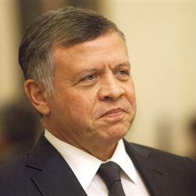 """العاهل الأردني ينهي العمل باتفاق """"الباقورة"""" مع إسرائيل"""