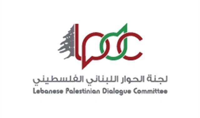 لبنان:لا علاقة لمشروع مخيم البارد بـــ