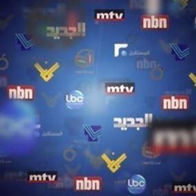 مقدمات نشرات الأخبار المسائية ليوم الأربعاء في 21/2/2018