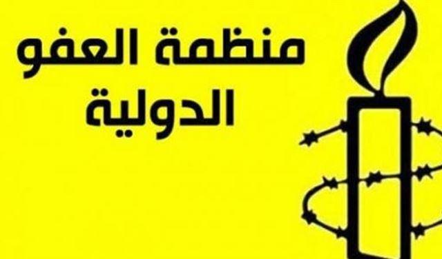 """""""العفو الدولية"""": لوضع حدّ لمضايقة الصحافيين اللبنانيين"""