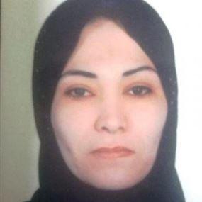 تعميم صورة امرأة مفقودة