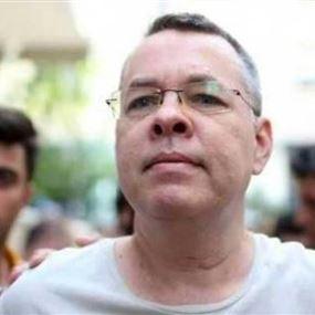 محكمة تركية ترفض مجددا إطلاق سراح القس الأميركي