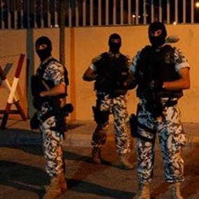 بعد تخفيه لـ14 عاماً.. الأمن العام يوقف أخطر الارهابيين