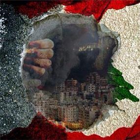 رسالة عتب من لبنان إلى اللّبنانيّين: