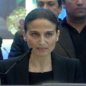 ميريام رئيسة لحزب