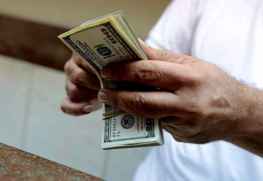 سعر الدولار لدى الصرافين اليوم الاربعاء
