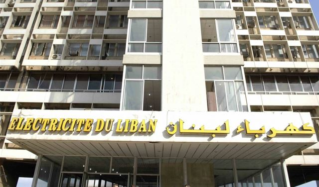 """كهرباء لبنان: تمديد عزل مخرجي """"زفتا"""" و""""الرادار"""" لغاية 31 آب"""