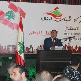 حركة شباب لبنان تحيي عيد الاستقلال برعاية وزير الداخلية والبلديات