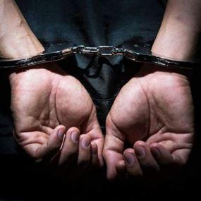 توقيف مطلوب بجرم السرقة على حاجز ضهر البيدر