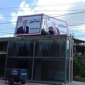 خاص-ماذا حصل بين بلدية  ومرشح على الانتخابات؟!