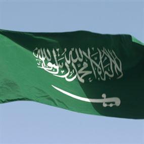 السعودية تصنف قياديين اثنين في